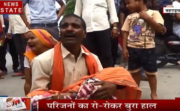 Uttar pradesh: बहराइच- अस्पताल की लापरवाही और लालच ने ली मासूम बच्ची की जान