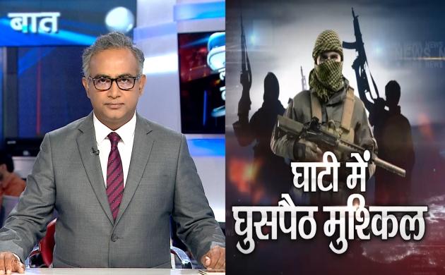लाख टके की बात: पाक में भूकंप, भारत तक झटके, Pok में जलजले से तबाही, देखें देश दुनिया की खबरें