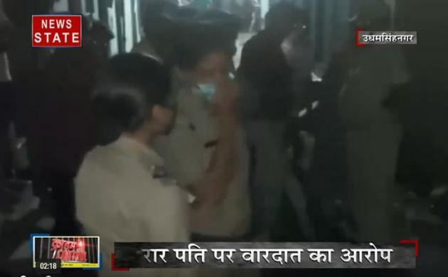क्राइम CONTROL: रुद्रपुर के ट्रांजिट कैंप में पति ने पत्नी की बेरहमी से की हत्या, शव के किए 3 टुकड़े