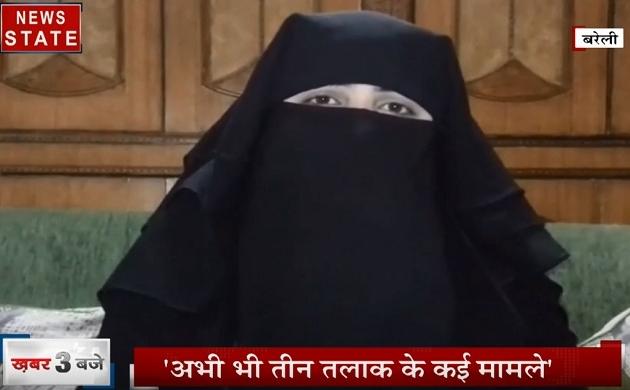 Uttar pradesh: तलाक पीड़िताओं के लाई लड़ रही निदा खान और फरहत नकवी को राज्य सरकार का बुलावा