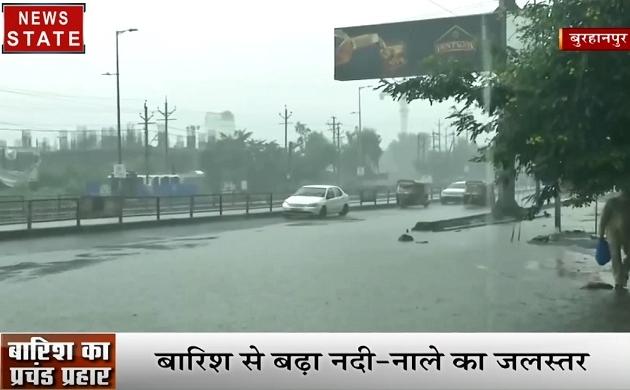 Madhya pradesh: भारी बारिश से बेहाल लोग, नाले में वह गया युवक