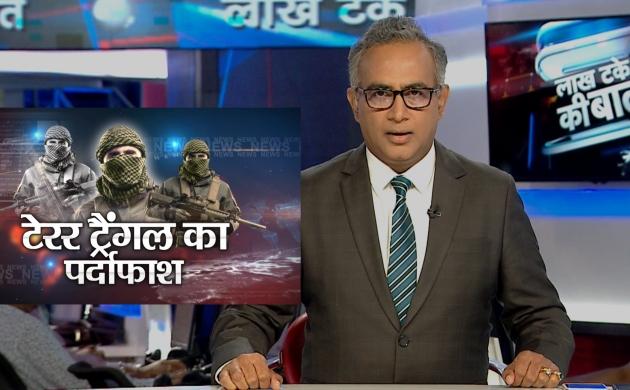 लाख टके की बात: जम्मू आर्मी कैंप के पास सेना की वर्दी में संदिग्ध, पाक सेना के साथ जैश का साजिश, देखें देश दुनिया की खबरें