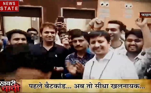 खबरी चाची: संजू बाबा के सबसे बड़े फैन हैं BJP के विधायक, देखें चटकारे भरी खबरें