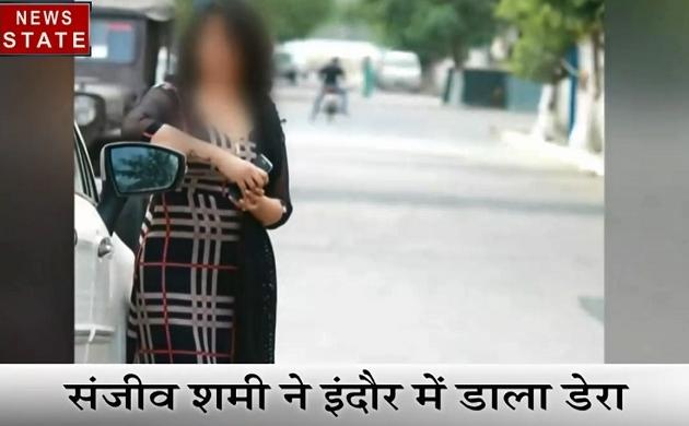 Madhya pradesh: मध्य प्रदेश का दूसरा व्यापमं बनता हनीट्रैप सेक्स कांड
