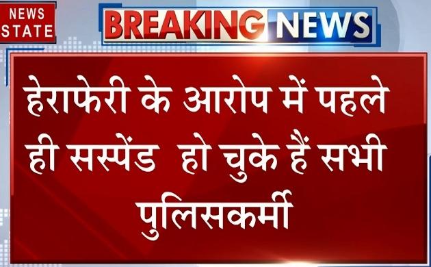 Uttar pradesh: गाजियाबाद में 70 लाख का गबन, देखें क्या कहना है SSP सुधीर कुमार का