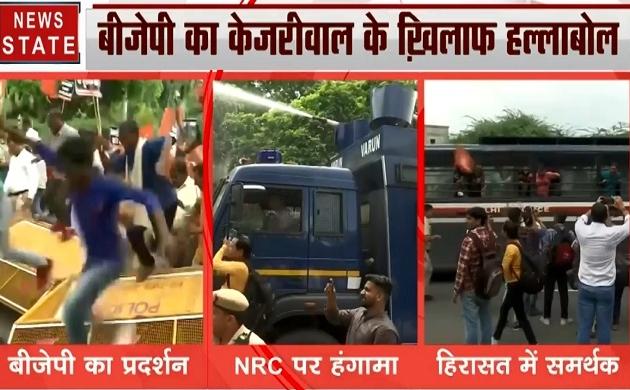 Delhi : NRC को लेकर बीजेपी कार्यकर्ताओं का केजरीवाल के खिलाफ विरोध प्रदर्शन