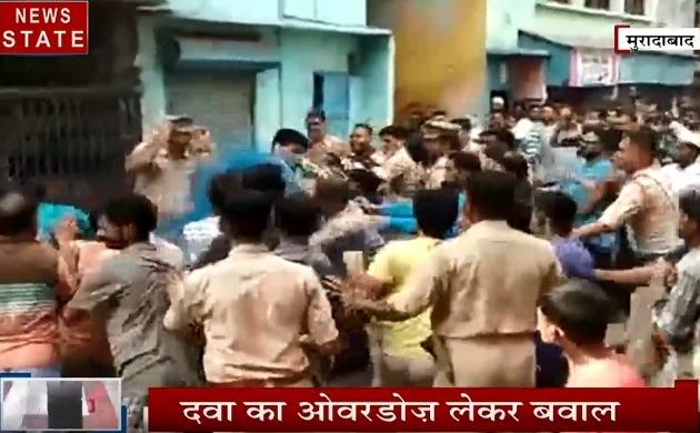 Uttar pradesh: मुरादाबाद में बाउंसर ने जमकर मचाया उत्पात, बुलानी पड़ी पुलिस, जाल के सहारे पकड़ा