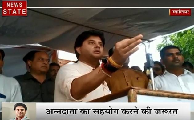 Madhya pradesh: ज्योतिरादित्य सिंधिया ने उठाए कमलनाथ सरकार के सर्वे पर सवाल, बोले- मैं नहीं हूं संतुष्ट