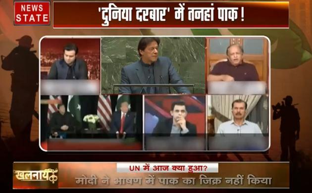 खलनायक: यूएन में पीएम मोदी के ऐतिहासिक स्पीच से फिर पिटा पाकिस्तान !
