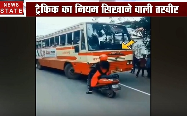 Kerala: देखें केरल में हर गाड़ी के लिए बना अलग रूट, यहां सभी करते हैं नियमों का पालन