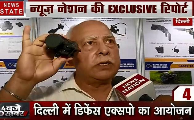 Delhi : दिल्ली में डिफेंस एक्सपो का आयोजन, देखे तीसरी आंख से भारतीय सेना करेगी दुश्मनों का सफाया