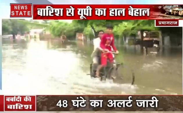 बारिश से UP का हाल बेहाल, पानी-पानी प्रयागराज, घरों में घुसा पानी