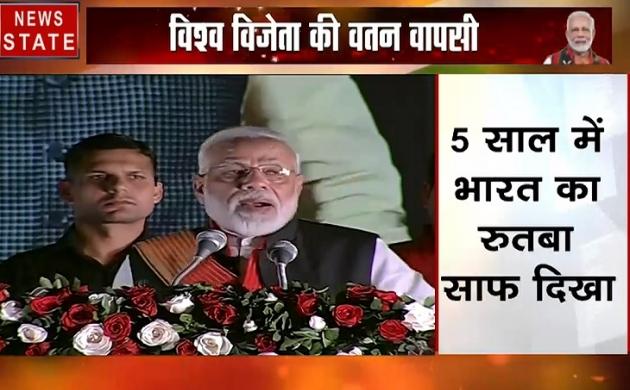 PM मोदी बोले- हाउडी मोदी में राष्ट्रपति ट्रंप का आना गौरव की बात, 5 साल में भारत का रुतबा साफ दिखा