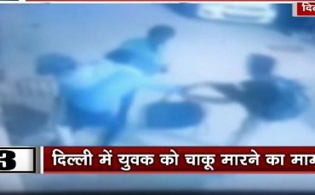 Delhi: सागरपुर में लूट का विरोध करने पर युवक की हत्या, तीनों आरोपी को पुलिस ने किया गिरफ्तार