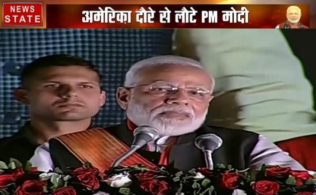 विश्वभर में भारत की स्वीकृति बढ़ी है, भारत के प्रति आदर का भाव बढ़ा है- PM मोदी