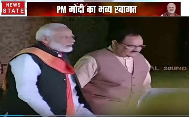 PM मोदी का भव्य स्वागत, एयरपोर्ट से बाहर समर्थकों का जमावड़ा