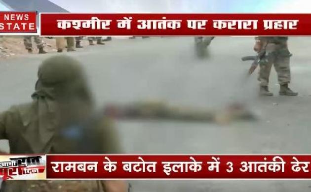 जम्मू-कश्मीर में ऑपरेशन ऑल आउट, सेना ने 6 आतंकी किए ढेर