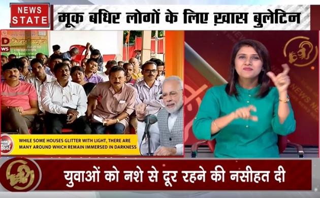 PM मोदी ने की मन की बात, सिंगल यूज प्लास्टिक के बैन की अपील, युवाओं को नशे से दूर रहने की नसीहत दी
