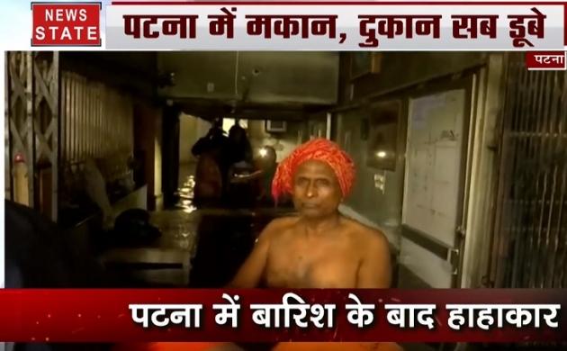 बिहार के अस्पतालों में घुसा पानी, मरीजों और उसके तीमारदारों को रेस्क्यू किया जा रहा है