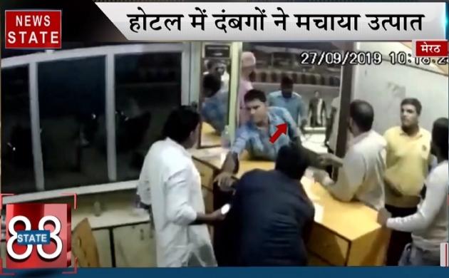 Speed News: लखनऊ में एक घर में लगी आग,  अवैध शराब जब्त, दो तस्कर गिरफ्तार, देखें बड़ी खबर