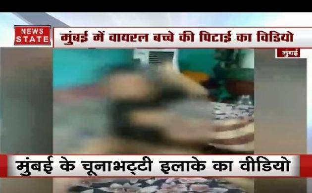Shocking News: कलयुगी बाप को बच्चे को बुरी तरह पिटता रहा और मां Video बनाती रही, बच्चा अस्पताल में भर्ती