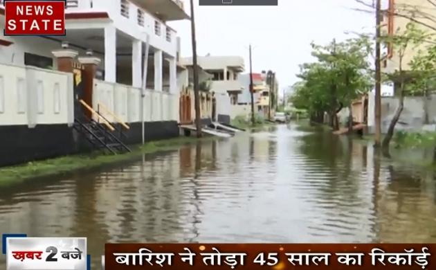 पूर्वांचल में हुई रिकॉर्ड तोड़ बारिश, बारिश ने तोड़ा 45 साल का रिकॉर्ड