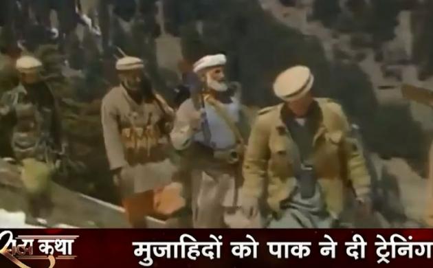 सत्यकथा में देखें बारूद के ढेर पर बैठे पाकिस्तान की हकीकत