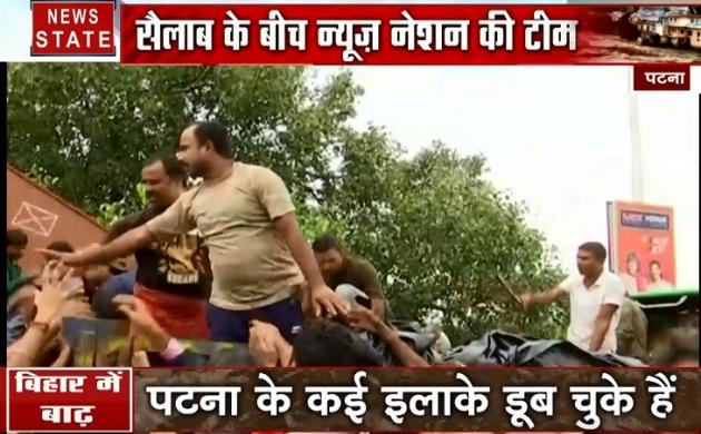 बिहार: रिलीफ गाड़ी के पास मची भगदड़, खाने का पैकेट लेने पहुंची भीड़