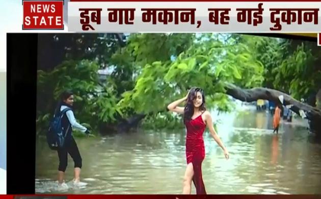 4 बजे 40 खबर: बिहार में बाढ़ के बीच फोटो शूट, तस्वीरें हुईं वायरल