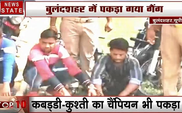 Uttar pradesh: कबड्डी-कुश्ती चैंपियन का चोर गिरोह गिरफ्तार