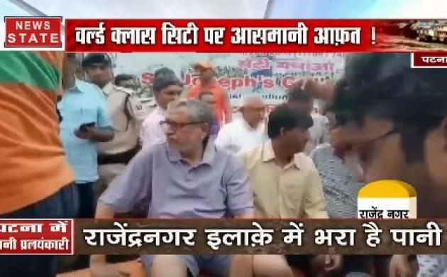 Flood:  बिहार में कयामत की बाढ़, 3 दिन फंसे रहे डिप्टी CM सुशील मोदी