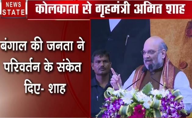 4 बजे 40 खबर: अमित शाह बोले- NRC पर ममता झूठ बोल रही हैं, बंगाल की जनता ने परिवर्तन के दिए संकेत