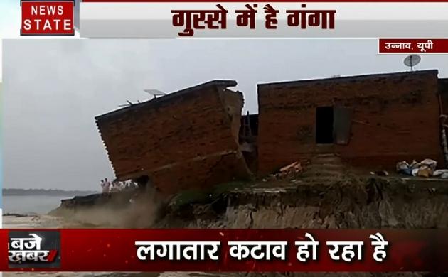 4 बजे 40 खबर: उन्नाव में गंगा का रौद्र रूप, नदी किनारे बना मकान भरभरा कर नदी में समा गया