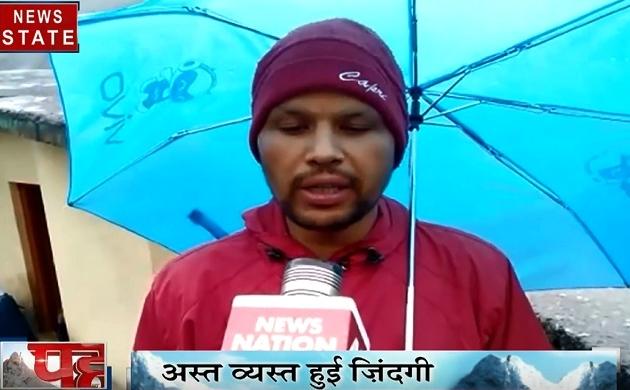 Uttarakhand: पहाड़ों पर बर्फबारी, देखें कैसे मौसम हुआ बेहद ठंडा