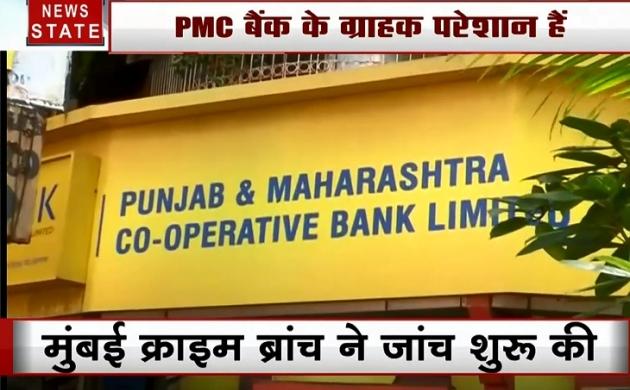 PMC का गड़बड़झाला: घोटाले में SIT का गठन, मुंबई क्राइम ब्रांच ने जांच शुरू की
