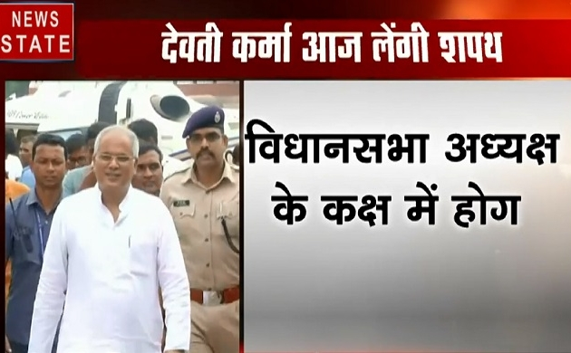 Chhattisgarh: रायपुर- देवती कर्मा का शपथ ग्रहण समारोह आज, सीएम बघेल होंगे शामिल