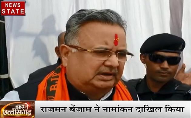 Chhattisgarh: भूपेश बघेल ने बीजेपी के गांधीप्रेम पर उठाए सवाल, कहा- गोडसे के खिलाफ नारे लगाए तो तब मानेंगे..