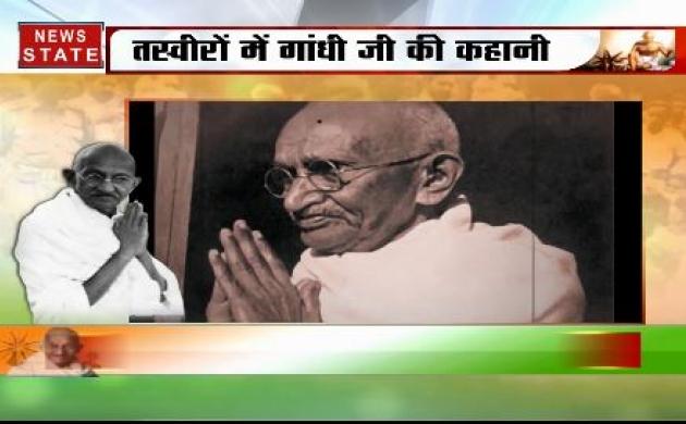 मोहनदास से महात्मा तक, तस्वीरों में देखिए गांधी जी का सफर