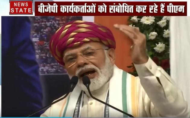 PM मोदी ने BJP कार्यकर्ताओं को अहमदाबाद में किया संबोधित, दिया ये मंत्र