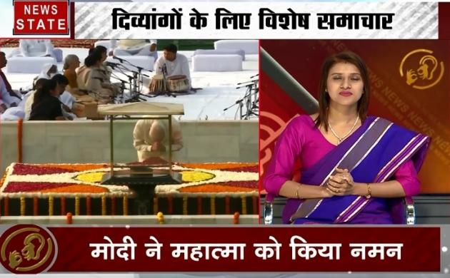 PM मोदी ने बापू और शास्त्री जी की जयंती पर दी श्रद्धांजलि, योगी सरकार ने बनाया अनोखा रिकॉर्ड