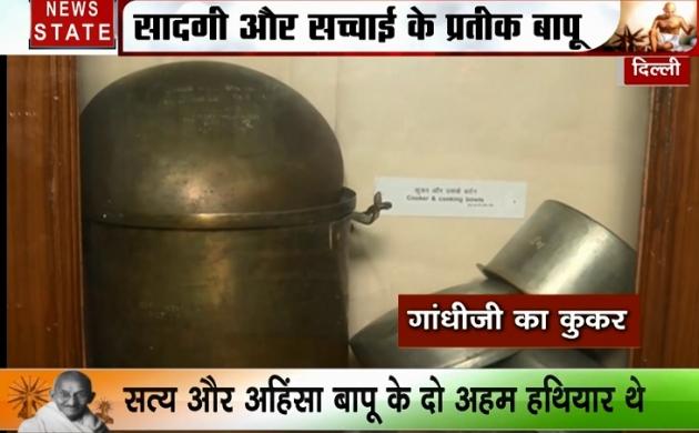 Exclusive: गांधी जयंती पर देखें उनकी सादगी से जुड़ी 10 बातें, चलें गांधी के यादों की गलियारे में