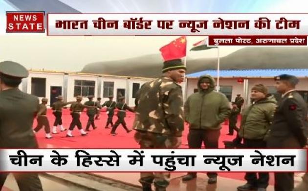 चीन के रिपब्लिक डे पर  भारत-चीन की दोस्ताना बैठक, देखिए स्पेशल कवरेज