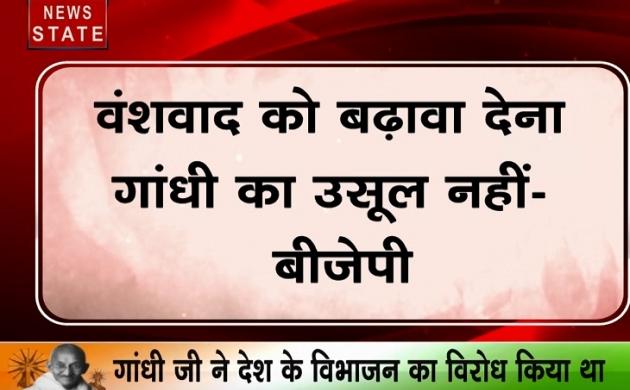 बीजेपी नेता राकेश सिन्हा ने कहा- आज महात्मा गांधी होते तो RSS में होते