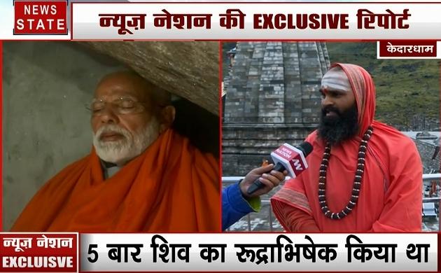 Uttarakhand:केदारनाथ की आरती करते हुए भावुक हो गए थे पीएम, आंखों से निकलने लगे थे आंसू'