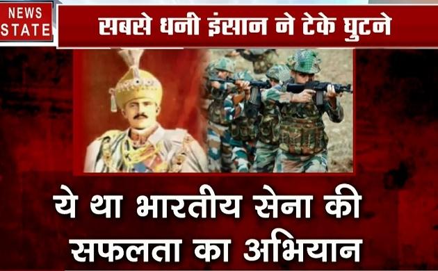 Special: देखिए कैसे सरदार पटेल ने तोड़ा था हैदराबाद के निजाम का घमंड