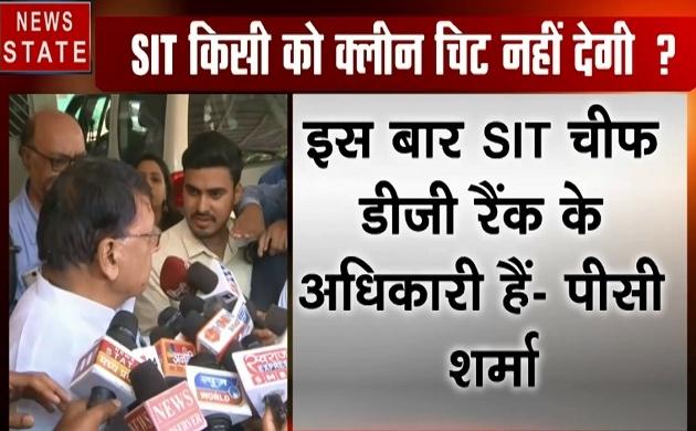 Honeytrap Case: सीट में हुए फेरबदल पर शिवराज सिंह चौहान ने उठाए सवाल, पीसी शर्मा ने किया पलटवार