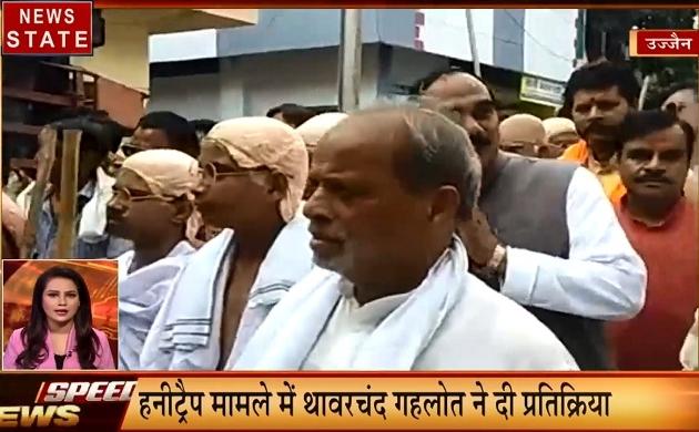 Pm Speed News: दिल्ली में MP नेताओं का हल्लाबोल, हनीट्रैप कांड में एक और केस होगा दर्ज, देखें प्रदेश की खबरें