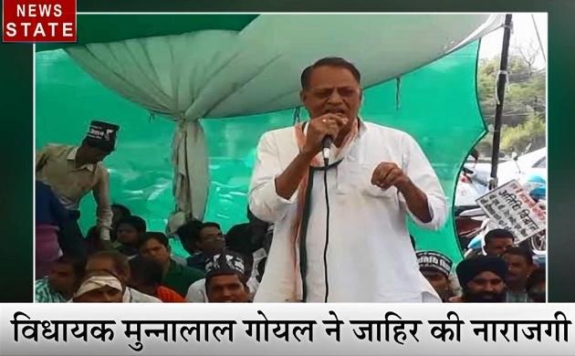 Madhya pradesh: पार्टी के ही कामों से खुश नहीं हैं कांग्रेस विधायक मुन्ना लाल गोयल