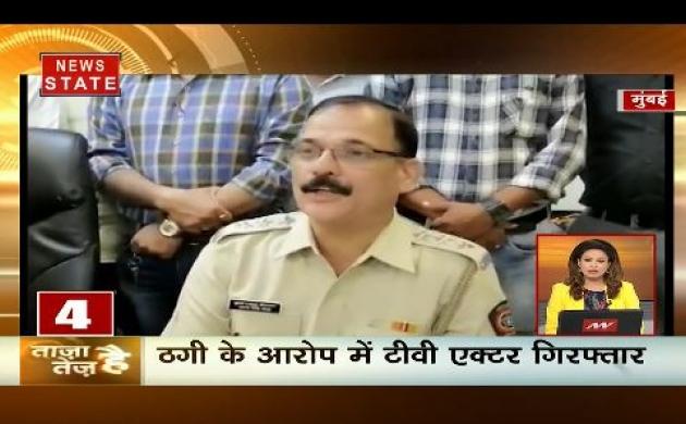 ताजा है तेज है: दिल्ली में बदमाशों से मुठभेड़, ठगी के आरोप में टीवी एक्टर गिरफ्तार, देखें देश-दुनिया की खबरें