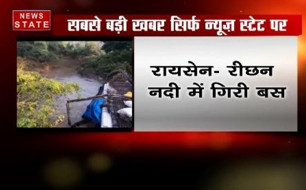 रायसेन के रीछन नदी में गिरी बस, 2 महिलाओं समेत 7 यात्रियों की मौत